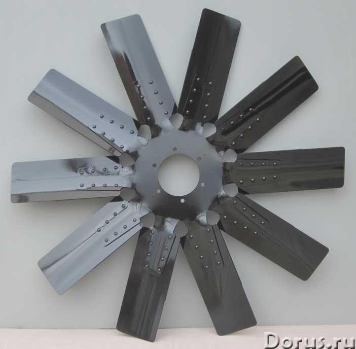 Вентилятор для охлаждения двигателя ЧЕТРА - Запчасти и аксессуары - Предлагаем металлические крыльча..., фото 1