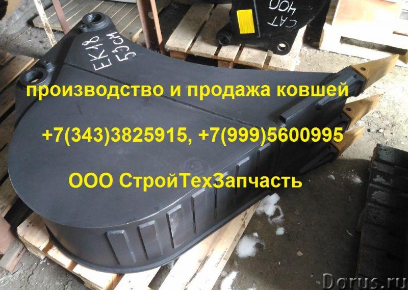 ЕК18 узкий ковш купить недорого - Запчасти и аксессуары - Имеется в наличии новый узкий ковш для ЕК1..., фото 2