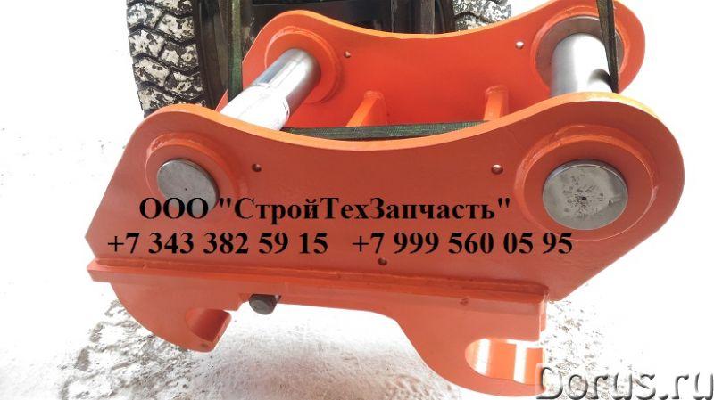 Быстросъем механический для экскаваторов массой от 40 до 55 тонн - Запчасти и аксессуары - Быстросъе..., фото 6
