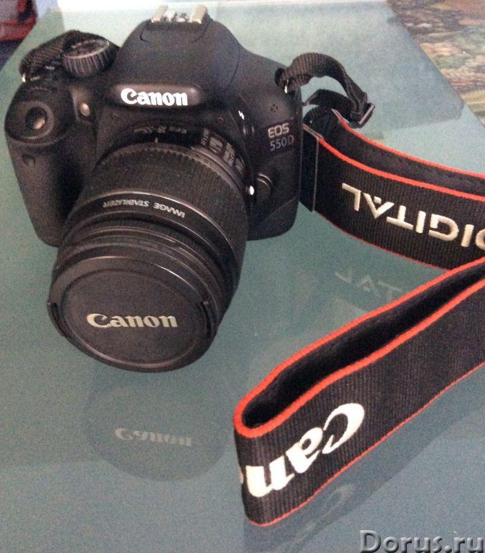 Зеркальный фотоаппарат Canon 550 D - Фотоаппараты - Продам почти новый зеркальный фотоаппарат Canon..., фото 1