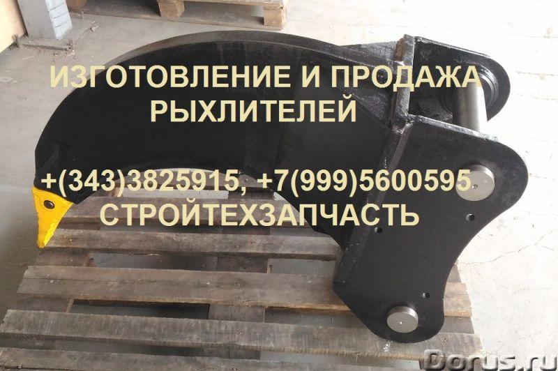 Клык ковш hitachi ZX170W-3 ZX190W-3 ZX210W-3 - Запчасти и аксессуары - Клык однозубый, ковш кубовый..., фото 1