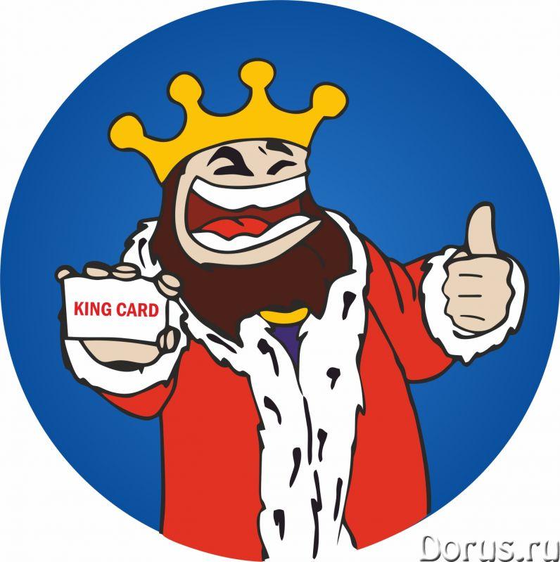 Визитки, листовки, печать баннеров Король Визиток - Типографии и полиграфия - Визитки от Короля Визи..., фото 1